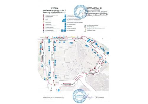 Схема учебного маршрута №2