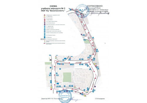 Схема учебного маршрута №4